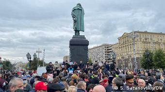 Митинг КПРФ за отмену результатов электронного голосования в Москве, 25 сентября 2021 года