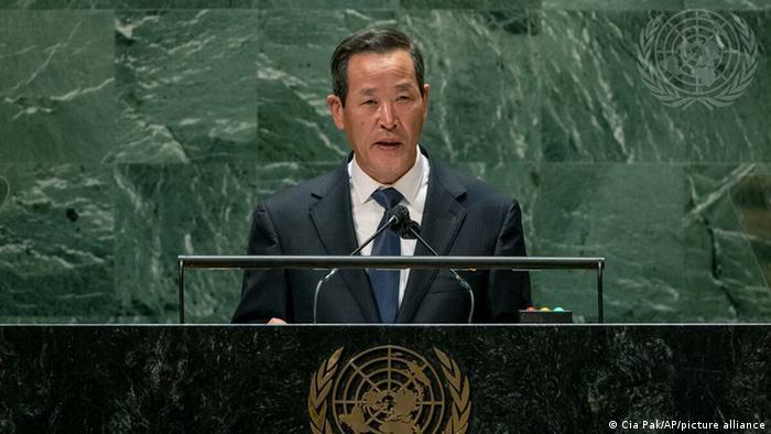 Kim Song | Nordkoreanischer UN-Botschafter | UN Vollversammlung
