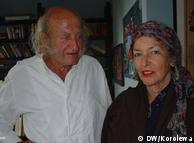 С женой Катей