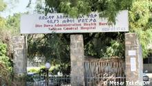 Dire Dawa Adminstration Health Burean Sabiyan General Hospital