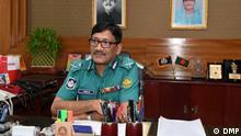Shafiqul Islam, Dhaka Metropolitan Police Commissioner Keywords: Shafiqul Islam, DMP commissioner, police Copyright: DMP