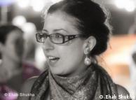 Раша Хилви, редакторка в арабския сайт Qadita.net