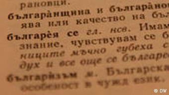 Seite aus einem bulgarischen Lexikon Bulgarien Buch