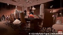 Symbolbild Pandora Papers. Die Rechte des Fotos sind für die DW frei.