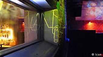 Музичний клуб Icon розмістився у підвалі