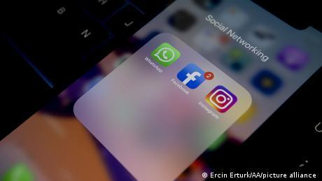 Πόσο επικίνδυνο είναι το Facebook;