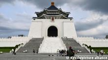 The Chiang Kai-shek Memorial Hall in Taipei is pictured on Sept. 19, 2021. Earlier in the month, Taiwan's Cabinet-level Transitional Justice Commission proposed removing a giant statue of former Taiwanese leader Chiang, the centerpiece of the memorial hall. (Kyodo)