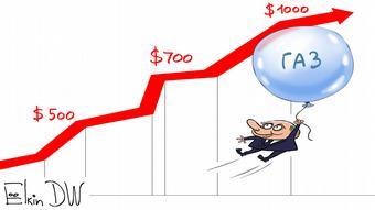 Карикатура Сергея Елкина: Путин и рост цен на газ.