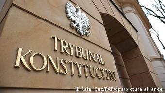Πολωνία   Συνταγματικό Δικαστήριο