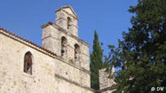 Samostan Krupa u Golubiću