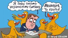Der Artikel von Dmitrij Medwedew zu Beziehungen mit der Ukraine - Karikatur von Sergey Elkin. Moskau, 11.10.21 ***Weitergabe an Dritte NUR in Absprache mit der Russischen Redaktion***