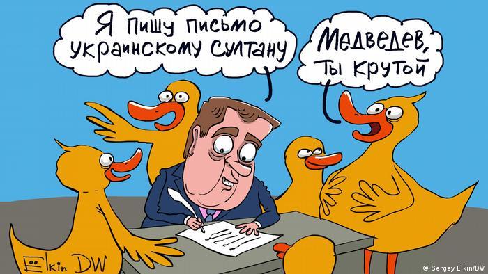 Дмитрий Медведев в окружении уток пишет статью про Украину