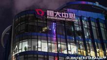 Symbolbild | China Peking | Evergrande