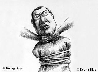 Der gefesselte Journalist Chang Ping, gezeichnet von Kuang Biao, 23. August 2010. Der Künstler Kuang Biao hat der DW gegenüber erklärt, das Verwendungsrecht dieser Karikatur auf die DW zu übertragen.