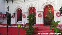 कोलकाता की सैकड़ों साल पुरानी पारंपरिक पूजा