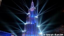 Burj Khalifa während Hindu Festival Durga Puja