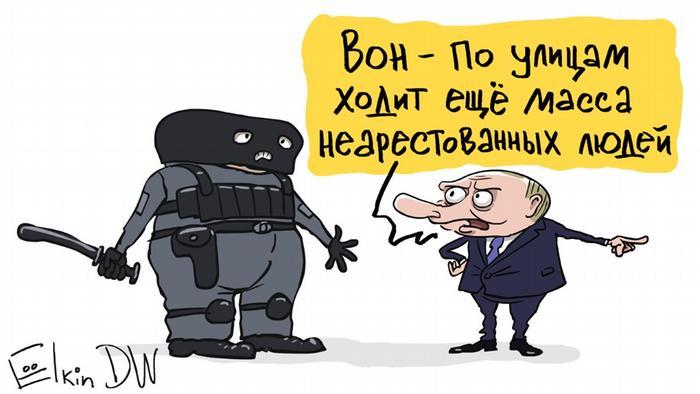 Путин рядом с омоновцем, у которого в руках дубина