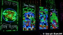 14.10.2021 Durga Puja is the main festival of Bengali Hindus. It is a treat to watch the lightings in Puja Pandals.