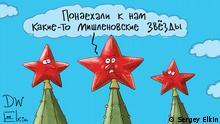 Karikatur - Rote Sterne auf den Kreml-Türmen sind unzufrieden: Irgendwelche Michelin-Sterne kamen an.