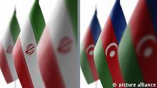 چند وبسایت مرتبط با ایران در آذربایجان از دسترس خارج شدند