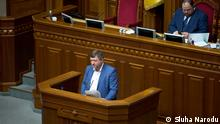 the People's Deputy of the Verkhovna Rada of Ukraine - Alexander Kornienko The owner\copirait is the press service of party Sluha Narodu. They are taken from the site https://sluga-narodu.com/, we have written permission to use them.