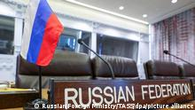 NEW YORK CITY, USA - SEPTEMBER 24, 2021: A Russian national flag seen during the Russia - the Gulf Cooperation Council ministerial meeting on the sidelines of the 76th session of the United Nations General Assembly. Russian Foreign Ministry/TASS