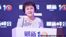 The founder and publisher of Caixin Media Hu Shuli delivers a speech during the 10th Caixin Summit in Beijing, China, 8 November 2019. The Caixin Summit, launched in 2009, is Caixin Media's annual flagship event. The 10th anniversary, during which the Caixin Summit is going to initiate a new agenda featuring a variety of panels, workshops, and interactive sessions, is held in Beijing from 7 to 10 November 2019. *** Local Caption *** fachaoshi