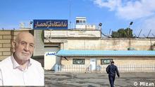 """Haj Davoud Rahmani ist gestorben. Er war Chef von """"Ghezel Hessar"""" Gefängnis. Rahmani war für seine Brutalität und Gräueltaten gegen über politische Gefangene in der 80er Jahren im Iran bekannt. Quelle: MIZAN"""