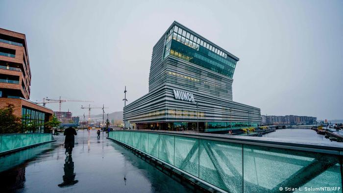 Fachada do Museu Munch em Oslo