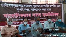 Caption: Bangladesh Puja Celebration Council today questioned sudden load-shedding for few minutes in the night of Oct 13 when quran was allegedly kept in a puja pandal in Cumilla, Bangladesh