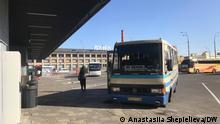 Центральний автобусний вокзал Києва, 22 жовтня 2021 року