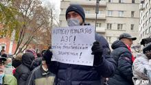 24.10.2021 Teilnehmer der Kundgebung in Moskau gegen die Ergebnisse von Parlamentswahlen in Russland Fotograf: S. Satanovskiy