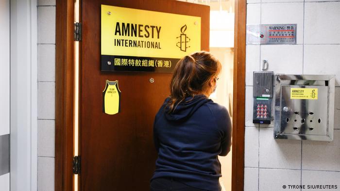 Anistia Internacional fecha escritórios em Hong Kong