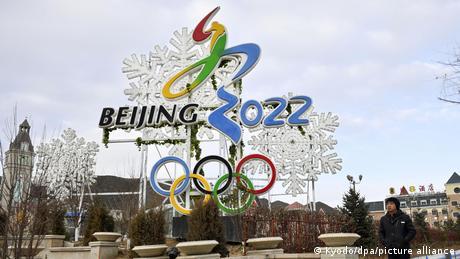 The Beijing 2022 Winter Games logo