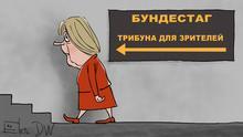 Das ist eine Karikatur von Sergey Elkin. Sie darf auf DW-Seiten veröffentlicht werden. Copyright: Sergey Elkin. Thema: Karikatur: Wenn Merkel im Bundestag zu Gast wird Stichworte: Elkin, Karikatur, Angela Merkel, Abschied von Merkel als Kanzlerin, neuer Bundestag, Bundestagwahl Bildbeschreibung: Karikatur - Bundeskanzlerin Angela Merkel geht auf die Treppe zu und vorbei an dem Schild Bundestag. Zuschauertribüne.