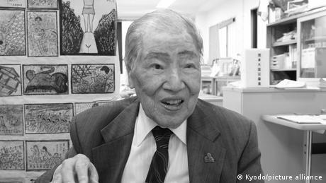 Sunao Tsuboi