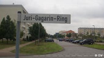 Кольцо Гагарина в Пархиме