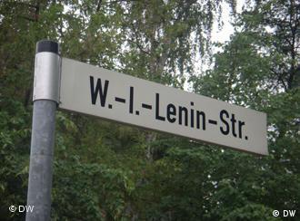 Улица Ленина в Пархиме
