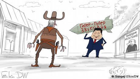 Карикатура Сергея Елкина - дуэль в стиле вестерна: китайский лидер Си Цзиньпин целится гипер-пупер-звуковой ракетой в ковбоя. Виден плакат, на котором российский президент Владимир Путин сообщает: Проводим испытания.