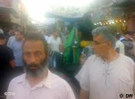 تظاهرات در غزه علیه مذاکرات صلح