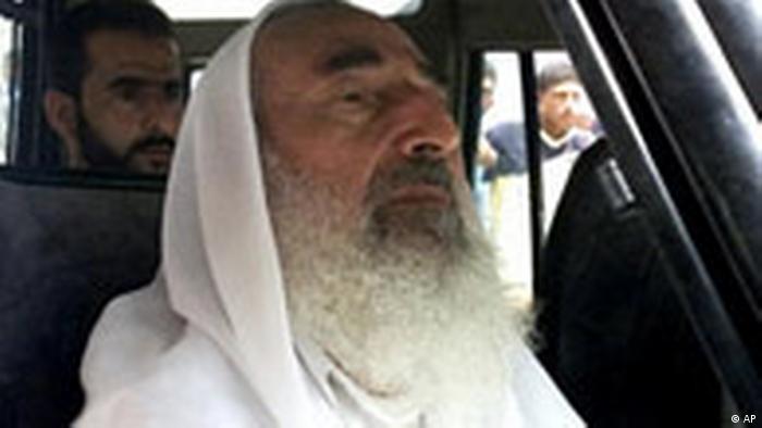 Scheich Ahmed Jassin geistlicher Führer der Hamas Bewegung (AP)
