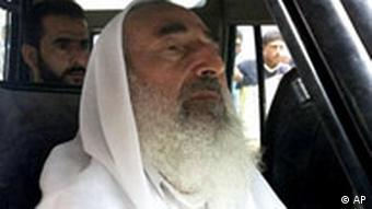 Sheik Ahmed Yassin, the former spiritual leader of the Hamas militant movement