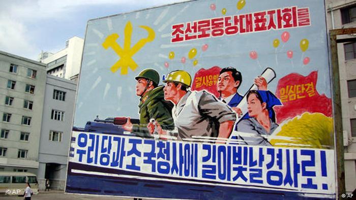 Koreanischer Krieg Gedenken 60 Jahre Flash-Galerie (AP)