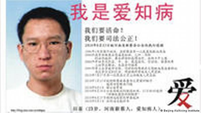 Bild: der chinesische Aids-Aktivist Tian Xi 田喜 Wann: 09.09.2010 Wo: Beijing, China Quelle:Beijing Aizhixing Institute
