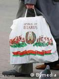 Сумка с белорусской символикой