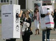 Участники акции в поддержку белорусского языка