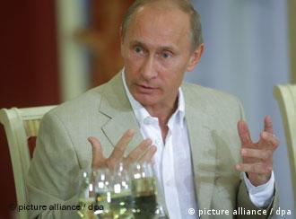 Владимир Путин во время заседания клуба Валдай