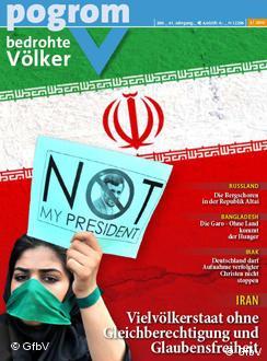 عنوان مجله آلمانی پوگروم: ايران كشورى كثيرالملله، نابرابرى قومى و دينى