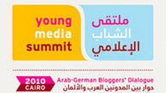 09.2010 DW-AKADEMIE Young Media Summit
