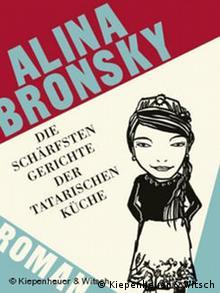 Обложка романа Алины Бронски